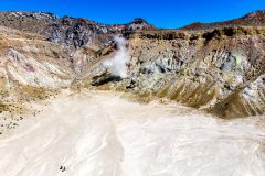 The crater of Mt. Egon