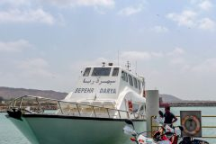 Boat to Hormuz Island